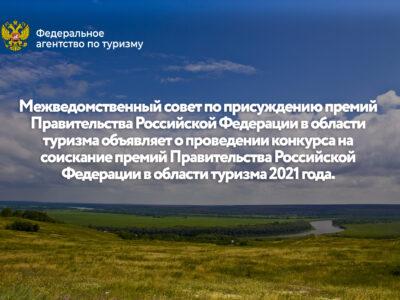 Доровская-Костенки 1 (1)