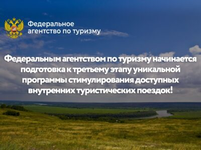 Доровская-Костенки 1 (2)