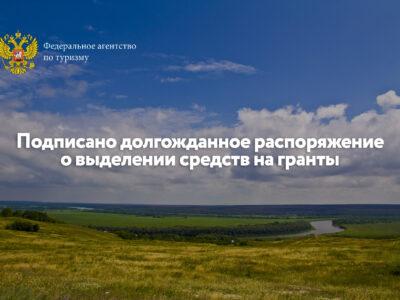 Доровская-Костенки 3 (1)