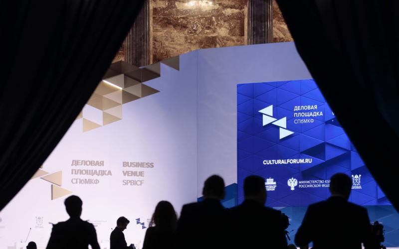 с 1 по 14 ноября 2021 года в рамках IX Санкт-Петербургского международного культурного форума проводит Международный ремесленный конгресс